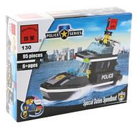 Конструктор Brick полицейский катер 95 дет.  (ОПТОМ) 130