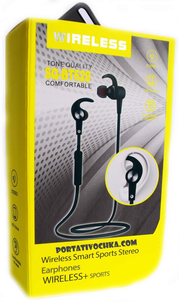 Bluetooth стерео наушники вакуумные MEGA BASS SQ-BT-620