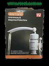 Проточный сместитель - водонагреватель воды - KDR-4E-3