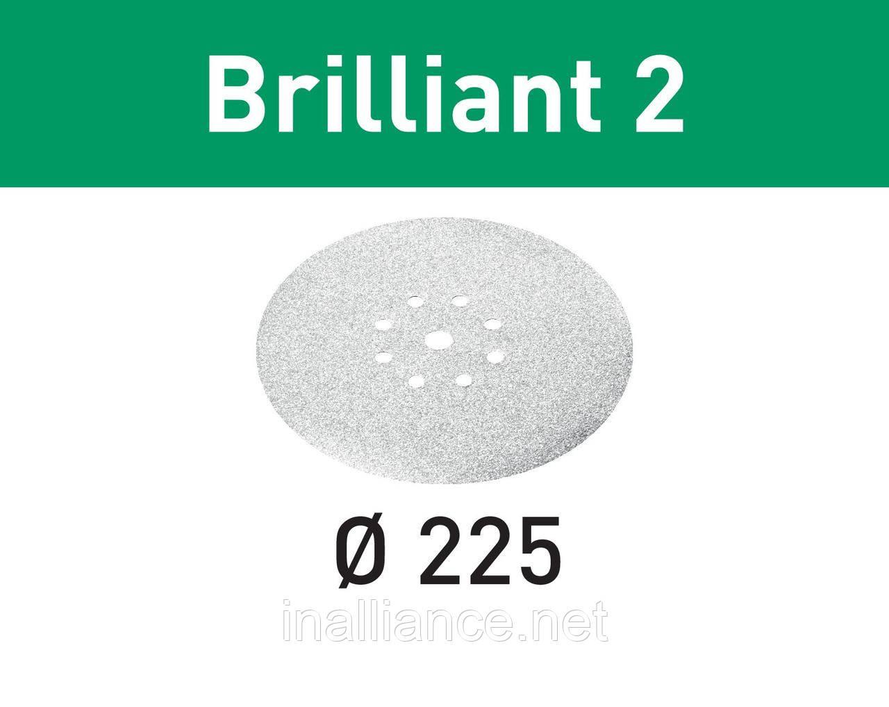 Шлифовальные круги Brilliant 2 STF D225/8 P100 BR2/25 Festool 495930