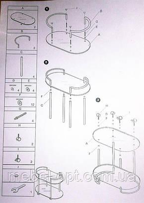 Сервировочный столик SC-5123, стеклянная сервировочная тележка, фото 2