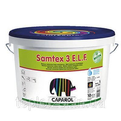 Фарба інтер'єрна латексна Капарол CAPAROL SAMTEX 3 E. L. F. 10 л