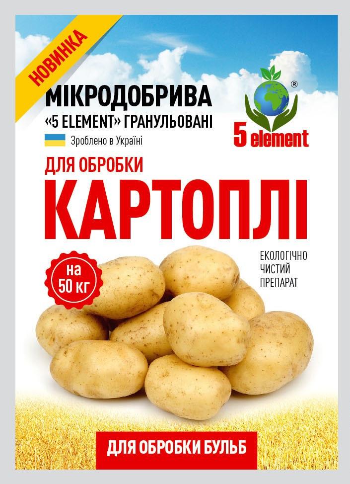 """Микроудобрение """"5 ELEMENT"""" для обработки клубней картофеля"""
