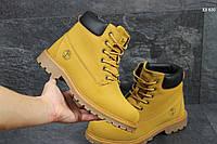 f4ba67e8f090 Мужские ботинки зима в категории кроссовки, кеды повседневные в ...