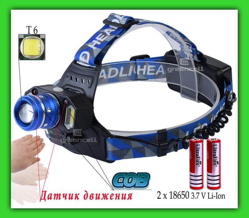 Налобний ліхтар 1008 Т6 2 х COB з датчиком руху