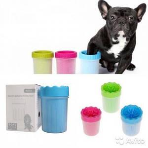 Лапомойка-стакан Soft gentle, для собак маленькая мыть лапы Original small