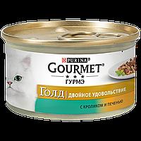 Purina GOURMET Gold Duo 85 г - консервы для взрослых кошек c кроликом и печенью