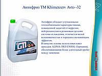 Антифриз - 32 (G11) зелений ТМ KhimrezervAUTO (кан 10кг)