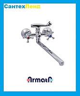 Смеситель для ванной 143 Armata