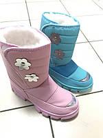 Детская ботинки на меху для девочек Размеры 29,31