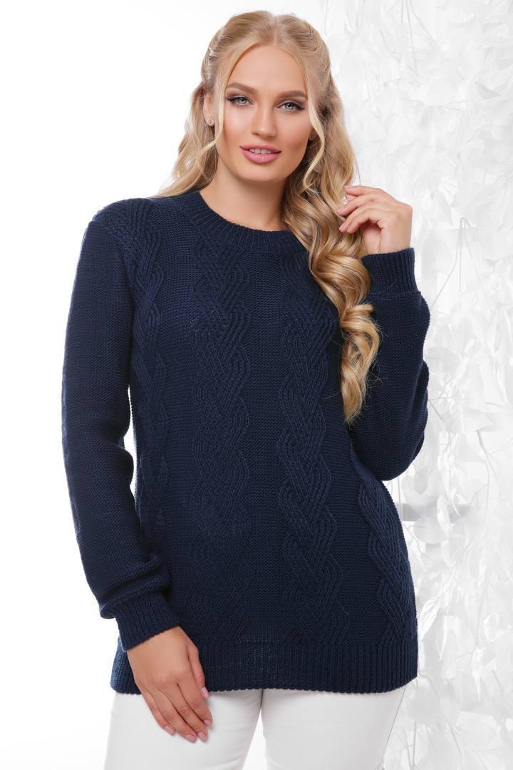 Вязаный свитер Инара темно-синий(48-54)
