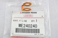 Прокладка топливного насоса Mitsubishi  ME240240