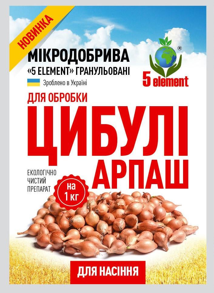 """Микроудобрение """"5 ELEMENT"""" для обработки семян лука """"Арпаш"""""""