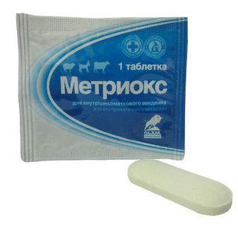 Метриокс №1