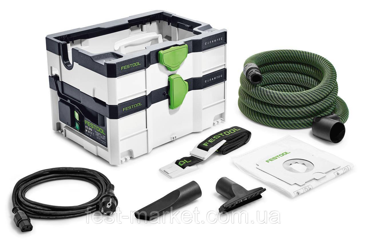 Пылеудаляющий аппарат CTL SYS Festool 575279