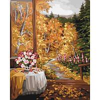 Картина по номерам Золотая осень (40х50 см)