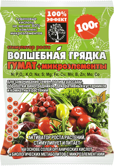 "Гумат+мікроелементи ""Чарівна нива"" Агромакси 100г"