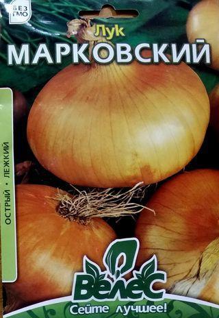 ТМ ВЕЛЕС Цибулю Марковський 8г МАКСІ