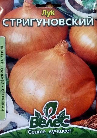 ТМ ВЕЛЕС Лук Стригуновский 8г МАКСИ