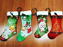 Заготовки - пошиті новорічні чобітки для вишивки