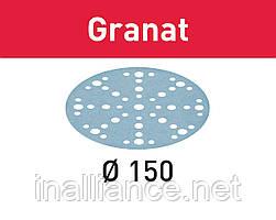 Шлифовальные круги 1 штука Granat STF D150/48 P40 GR/1 Festool 575160 / 1