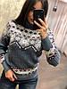 Жіночий в'язаний светр з орнаментом у кольорах. Н-3-1118, фото 5