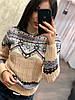 Жіночий в'язаний светр з орнаментом у кольорах. Н-3-1118, фото 6