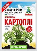 """Микроудобрение """"5 ELEMENT"""" для листовой обработки картофеля"""