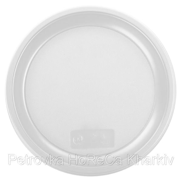Тарелка белая пластиковая 20см 100шт/уп