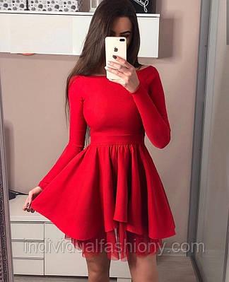 "Платье мини ""Каролина"""