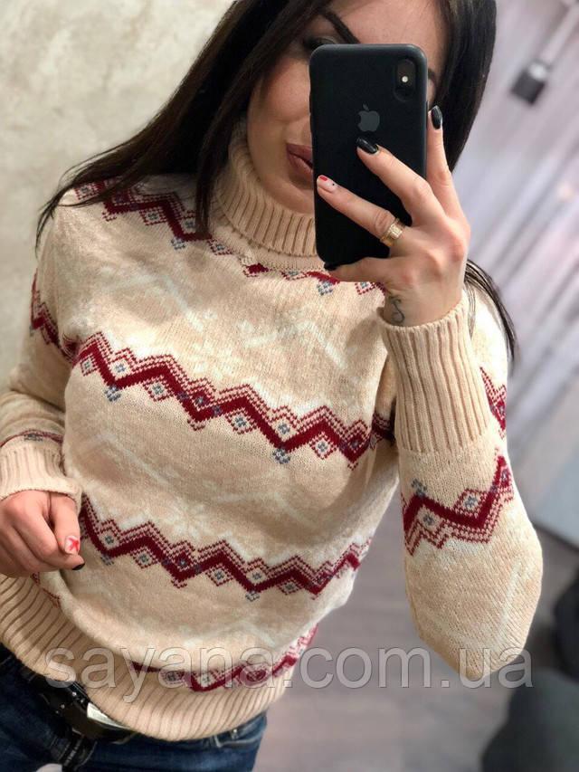 Женский вязаный свитер под горло с орнаментным рисунком в расцветках. Н-4-1118