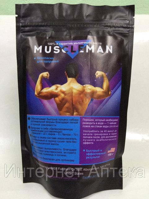 заказать мускулмен