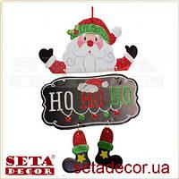 Декор новогодний Санта Клаус