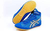 Обувь для борьбы борцовки замшевые Asics 7248: размер 40-45