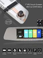 """Видеоргестиратор-зеркало DVR H71 7"""" с сенсорным экраном + дополнительная камера для парковки"""