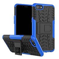 Чехол Armor Case для Oppo A83 Синий