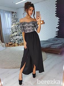 Стильное платье из шифона с открытыми плечами 42-44 р