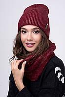 Комплект вязаный блестящий женская шапка и шарф хомут Аллюр