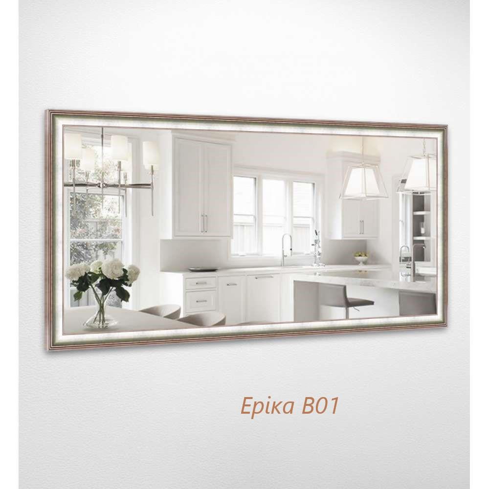 Дзеркало прямокутне Еріка B01 БЦ-Стол