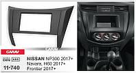 Рамка переходная Carav 11-740 Nissan NP300, Navara, Frontier 2017+