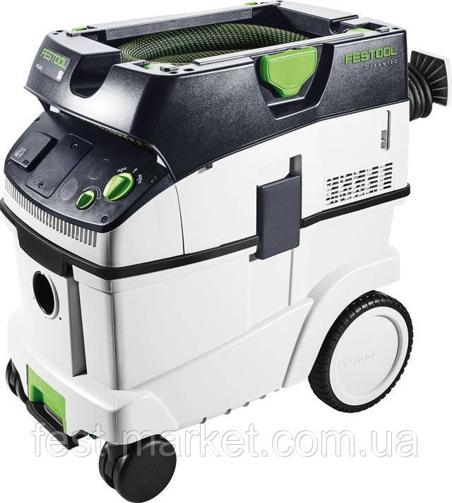 Пылеудаляющий аппарат CTL 36 E Festool 574965