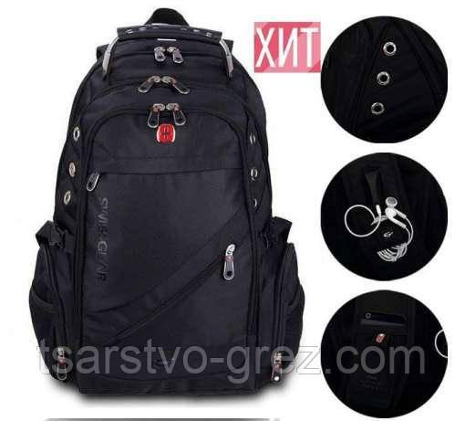 Швейцарский Рюкзак Swissgear by wenger Black Swiss Bag