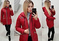 Куртка женская 204 (42 44 46 48) (цвет красный) СП