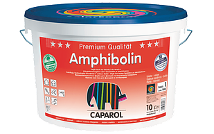 Матовая краска CAPAROL AMPHIBOLIN универсальная 10 Л