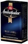 Кофе молотый Ambassador Blue Label Finesse and aroma 250г.