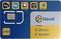 Бізнес lifecell 199 от Lifecell (стартовый пакет)