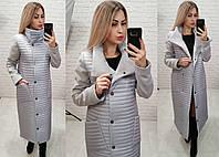 Куртка женская стеганая 138 (42 44 46 48) (цвет серый) СП