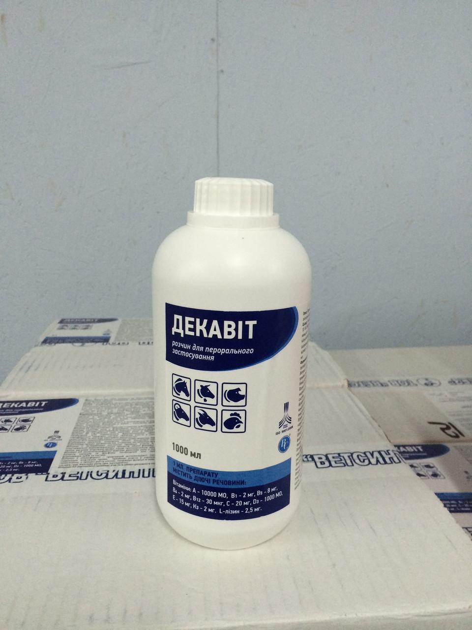 Декавит 10 мл оральный раствор комплексный витаминный препарат для животных и птицы.
