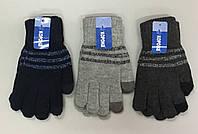 Перчатки для подростков ТМ Корона!