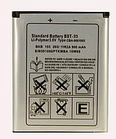 Аккумуляторная батарея SONY-ERICSSON K800 BST 33